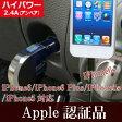 車載用充電器 DC充電器 リール式 巻き取り式 コード80cm 2.4A LN WH 白 KL-35(iPhone/アイフォン/アップル/apple/スマフォ/スマホ/シガーソケット)