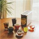 コーヒーメーカー ドリップポッド...