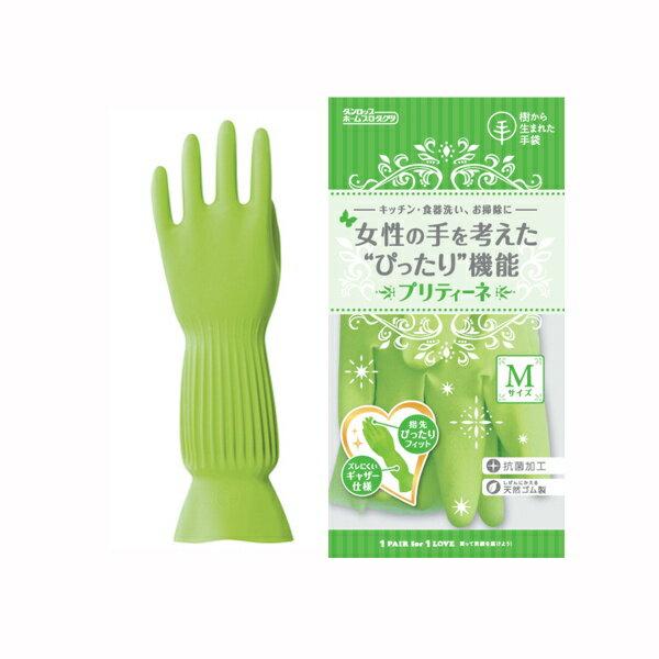 ゴム手袋 食器洗い用 キッチン用 お掃除用 天然ゴム 女性用 プリティーネ Mサイズ グリーン