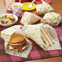 ハンバーガー サンドイッチ ラッピングシート 包み紙 ラップペーパー 24枚入