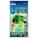 油汚れ用ダスター布巾 魔法のグローブ 1枚入 グリーン