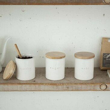 陶器製キャニスター ソルト シュガーポット コーヒー豆 保存容器 白 トスカ ホワイト ヴィンテージ加工