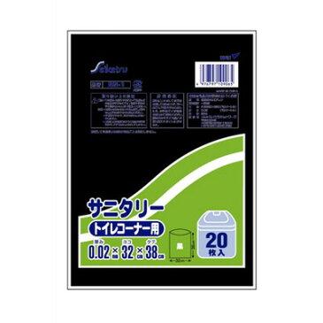 トイレコーナー用ポリ袋 ブラック 黒 20枚入(コーナーポット/便所/お手洗い/ごみ箱)