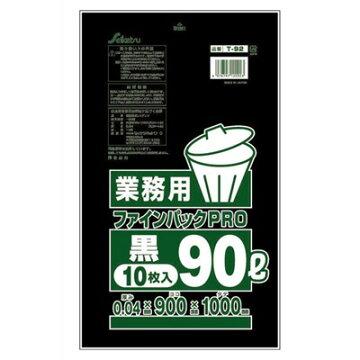 業務用ポリ袋90Lファインパック黒10枚入(ビニール袋大きいゴミ袋ごみ処理分別大型)