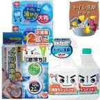 トイレ洗剤セット(トイレ洗剤+詰替え+タンクの洗浄剤+トイレ流せるシート+トイレのノズル洗浄剤)