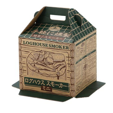 燻製器 ログハウス スモーカー・ブロックセット(燻製/薫製/家庭用/簡単/スモーカー/セット)