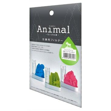 エコ加湿器 自然気化式 ECO加湿器うるおい「Animal」ちいさな森 交換用フィルタ エルク-グリーン