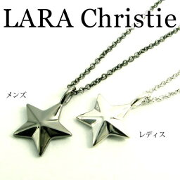 LARA Christie ララクリスティー マイクロミニシリーズ ステラネックレス ペア ネックレス シルバー925