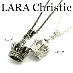 LARA Christie ララクリスティー マイクロミニシリーズ ラコロナネックレス ペア ネックレス シルバー925