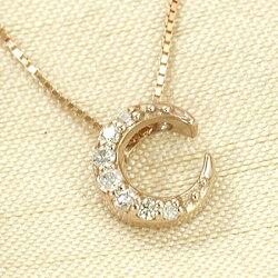 送料無料!クラシカルな三日月ダイヤのネックレスレディースネックレスダイヤモンド0.05ct10金ピンクゴールド(K10PG)【_包装】