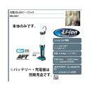 マキタ 充電式LEDワークライト ML807 本体のみ バッテリ・充電器別売 14.4V対応 18V...