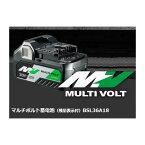春祭り 日立 マルチボルト蓄電池 BSL36A18 残量表示付 小形・軽量 高出力1080W マルチボルトシリーズ 36V/18Vの自動切替 セット品バラシ HiKOKI ハイコーキ