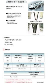 マキタ充電式生垣バリカンMUH353DSHバッテリ(BL1015)・充電器(DC10SA)付刈込幅350特殊コーティング刃仕様10.8V対応makita