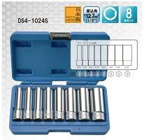 """トップ工業サーフェイスディープソケットセット8点セットDS4-1024Sケース付差込角12.7mm(1/2"""")重量1400g6角サーフェイスTOP工業"""