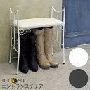 【送料無料】DS-BCW29S Del Sol(デルソル)脱ぎ履きがラ...