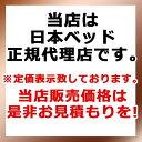 【お見積もり商品に付き、価格はお問い合わせ下さい】日本ベッドCIEL STRIPE -GIZA87-ボックスシーツ ストライプダブルサイズ DW1450xD2000xH350mmオフホワイト【50872】パールグレー【50873】 3