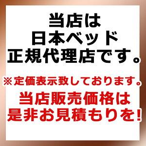 【お見積もり商品に付き、価格はお問い合わせ下さい】日本ベッドSシルキーポケットレギュラーマットレス11192シングルサイズ【代引き不可商品となります】※搬入経路を必ずご確認ください。