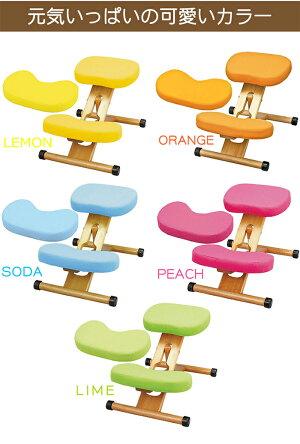 クッション付プロポーションチェアCH-889CKキッズソーダレモンライムピーチオレンジ子供チェアー学習イスバランスチェアー風学習椅子食卓イス※北海道・九州地方は送料500円です。