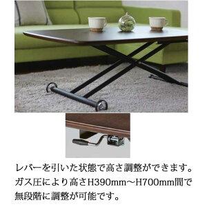 【送料無料】NalLDT-ナル105テーブルモダンおしゃれにくつろぐ