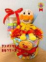 アンパンマンのおむつケーキ 男の子 アンパンマン 出産祝い 出産祝いギフト オムツケーキ パンパース...