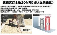 MAX高圧コイルネイラHN-90N4(D)