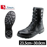 安全靴 シモン SS33 安全靴 レディースサイズ有り ブーツ 安全靴 半長靴 安全靴 編み上げ