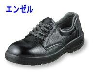 安全靴 エンゼル エンゼル AG112 安全靴 レディース