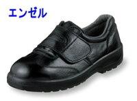 安全靴 エンゼル エンゼル AG3053 安全靴 レディース マジックテープ