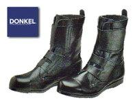 安全靴 ドンケル DONKEL 出初め マジック式 安全靴 レディース高所用安全靴 マジックテープ 軽量