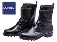 安全靴 ドンケル DONKEL 654 安全靴 レディース マジックテープ 女性