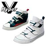 【日進ゴム】【作業靴】Hyper V(ハイパーV)屋根プロ #1200