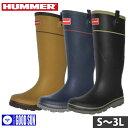 長靴 おしゃれ レインブーツ レインシューズ 防水 雨靴 梅雨対策 弘進ゴム HUMMER(ハマー) メンズラバーブーツ H2-01