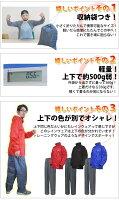 【弘進ゴム】【レインウェア】ストームバスターH0410