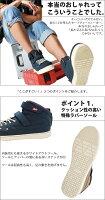 【バートル】【BURTLE】【安全靴】SAFETYFOOTWEAR809