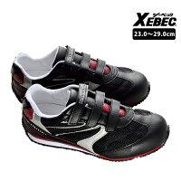 安全靴 ジーベック 85187