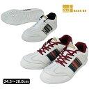 【喜多】【安全靴】UOMO LAVORO MG-5540