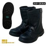 安全靴 喜多 MEGA SAFETY ウレタン ワークブーツ半長靴耐油底 MK-7890