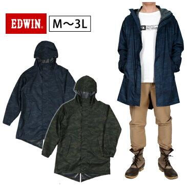EDWIN|エドウイン|レインウェア|べリオスモッズコートPRO EW-800