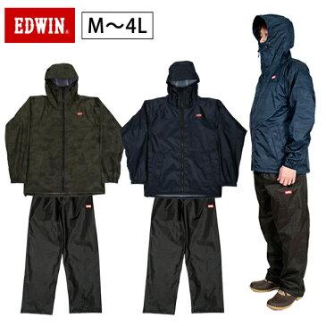 EDWIN|エドウイン|レインウェア|べリオスレインスーツ EW-900