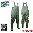 富士手袋工業|レインウェア|ナイロン胴付水中長靴 2076