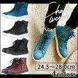 【Charlie works チャーリー安全靴 CH001】|メンズ レディース 作業靴 おしゃれ 安全スニーカー 軽量 シューズ カップインソール ワインレッド ブラック 黒 ブルー 青 大きいサイズ サイドジッパー サイドファスナー ハイカット ショートブーツ ワークブーツ 履きやすい
