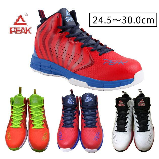 安全靴 ピーク セーフティーシューズ メンズ おしゃれ かっこいい 大きいサイズ バスケットシューズ 衝撃吸収 銀イオン消臭加工 PEAK SAFETY BAS-4504