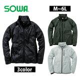 作業服 作業着 ワークウェア 6L SOWA 桑和 秋冬作業服 ストレッチ軽防寒ブルゾン 41800