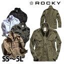 作業服 作業着 ワークウェア Rocky ロッキー 通年作業服 フライトジャケット RJ0905