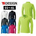 SS〜4L|TSDESIGN|藤和|春夏作業服|ES ロングスリーブポロシャツ 4075