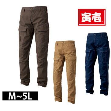 4L〜5L|寅壱|春夏作業服|カーゴパンツ 3900-219