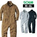 作業服 作業着 ワークウェア 4L SOWA 桑和 春夏作業服 続服 5100