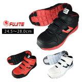 富士手袋工業 安全靴 セーフライトハイカットマジック 12-60