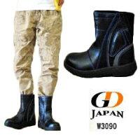 安全靴 ブーツGDJAPANジーデージャパン W3090 安全靴高所用安全靴 安全靴 高所用 安全靴 半長靴 安全靴 本革 安全靴