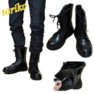 安全靴 ブーツEK toriko EK-822 半長靴 編み上げ 作業靴 セーフティーシューズ おしゃれ 耐油性 黒 ブラック 軽量